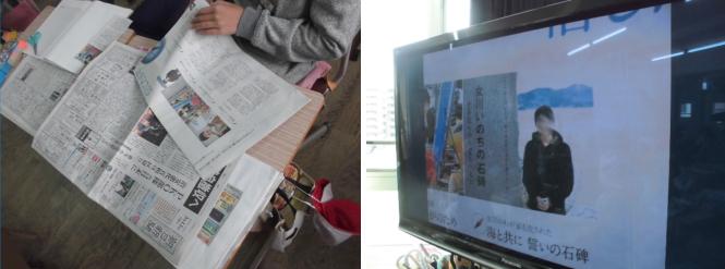 スクラップをする児童 児童と読んだ震災に関する記事