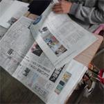 【東日本大震災を取り上げた授業】さいたま市立海老沼小学校 教諭 菊池健一さん (リポート4)「3月11日の新聞をスクラップ・・・そして未来につなげる」