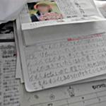 【東日本大震災を取り上げた授業】さいたま市立海老沼小学校 教諭 菊池健一さん (リポート2)