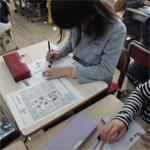 【東日本大震災を取り上げた授業】さいたま市立海老沼小学校 教諭 菊池健一さん (リポート3)「震災について作文にまとめる」