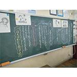 東日本大震災について学ぶ(リポート3)さいたま市立海老沼小学校 教諭 菊池健一