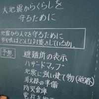 震災を取り上げた実践(3)さいたま市立海老沼小学校 教諭 菊池健一さん