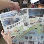 3月11日の新聞スクラップでさらに興味を深める(リポート6)さいたま市立海老沼小学校 教諭 菊池健一さん