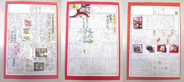 児童の書いた「和食新聞」