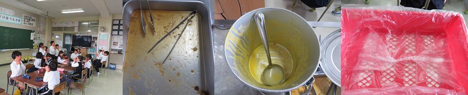 学習成果は、給食の挨拶の変化や、空っぽになったバット・食缶・パン箱に表れた