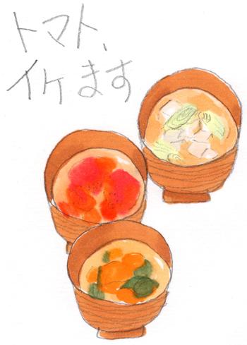 食育と授業:味噌汁で健康づくりを始めよう! 朝ごはんに