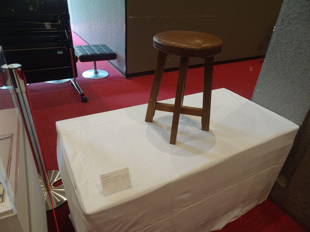 大村はまさんの黄金の椅子