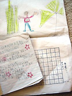 遠足の作文や算数のノートも、もちろん日本語で書く。