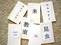 生活に身近な単語を使った単語カード